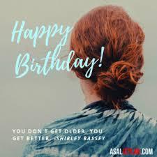 koleksi quotes tentang ulang tahun dalam bahasa inggris beserta