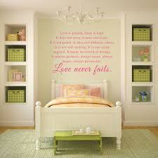 Love Is Patient Wall Decal Wall Decal World