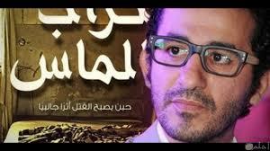 صور افلام عربي جديدة و افلام ابيض و اسود