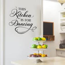 Kitchen Vinyl Wall Decal This Kitchen Is For Dancing Decal Kitchen Wall Decor Kitchen Wall Art Vinyl Wall Sticker For Kitchen Removable Vinyl Wall Decals Kitchen Wall Art Kitchen Wall Stickers