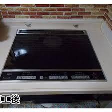 Bếp từ Panasonic KZ-G32AK Nhật nội địa – Shop nội địa Nhật