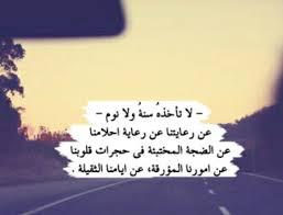 معنى كلمة سنة ما الفرق بين كلمة سنه وسنة وسنه حلوه خيال