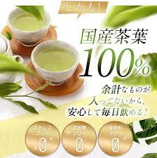 快糖茶は痩せる?口コミで分かった快糖茶のダイエット効果とは?