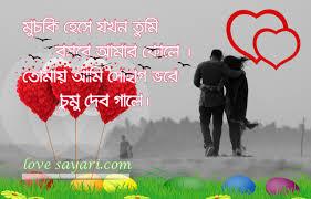 love sayari page 12 of 12 love is life