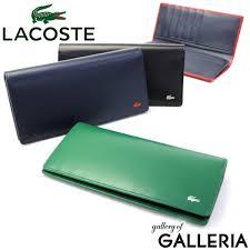 lacoste purse wallet