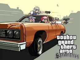 gta grand theft auto san andreas car