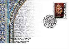 Isfahan - City of Polish Children