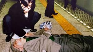 Member of death cult Aum Shinrikyo reveals details of VX attack ...