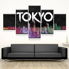 Order This Tokyo Skyline Full Hd Personalized Customized Canvas Art Wall Art Wall Decor Now