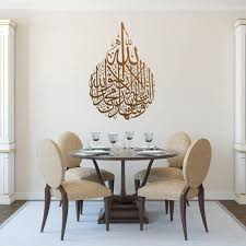Islamic Wall Decal Arabic Calligraphy Quote Wall Sticker Home Decor Mural Vinyl Islam Muslim Art Wall Stickers Wallpaper G741 Leather Bag