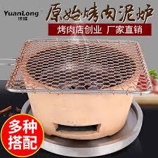 Phong Cách Nhật Bản Sốt Teriyaki Yakiniku Thịt Nướng Than Lò Nướng Thịt Đất  Sét Lò Nướng Nhà Bếp Nướng Ngoài Trời Di Động Charbroiler|