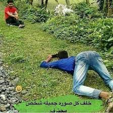 هههههه Funny Arabic Quotes Arabic Funny Funny Comments