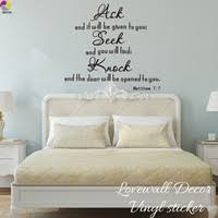 For God So Loved The World Wall Decal Quote Religious Bible Verse John 3 16 Scripture Christian Wall Art Wish