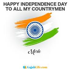 Merle happy independence day wishes image with name - August 2020
