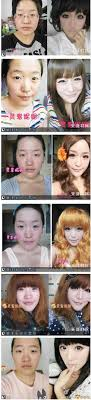 power of makeup before and after asian