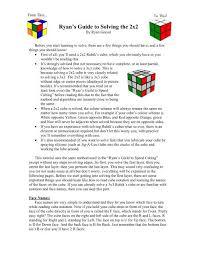 ryan s guide to solving the 2x2 rubik