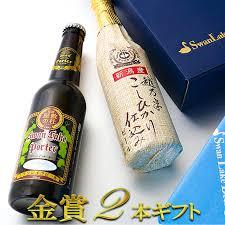 drink two entering gift beer craft beer