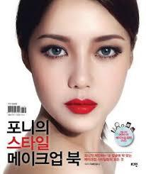 dvd korean fashion tutorial free