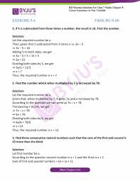 rd sharma solutions for class 7 maths