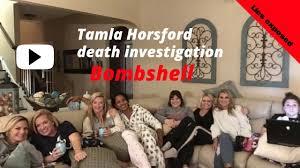 Tamla Horsford investigation BOMBSHELL ...