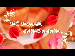 wedding card wedding invitation quotes in telugu