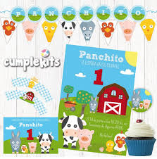 Woodland Animals Party Printables Kit Forest Party Decorations