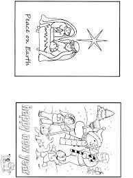 Kerst En Nieuwjaar Kerst En Nieuwjaar Kaarten