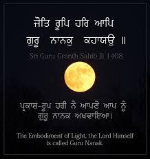 sri guru granth sahib ji quotes gurbani quotes dhan sri guru