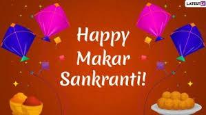 makar sankranti wishes and messages in gujarati uttarayan
