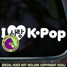 I Love K Pop Vinyl Decal Sticker Korean Kpop Love Music Window Car Laptop Sign Ebay