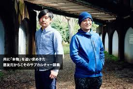 クラブシーンの現状に風穴を HIROSHI WATANABE×佐藤大 - インタビュー : CINRA.NET