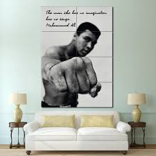 Muhammad Ali Quote Block Giant Wall Art Poster