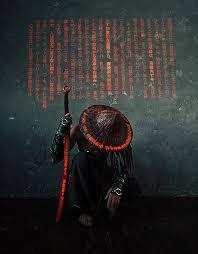 cyber samurai 1080p 2k 4k 5k hd