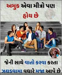 pin by jayesh rathod on rj friend quotes for girls friends