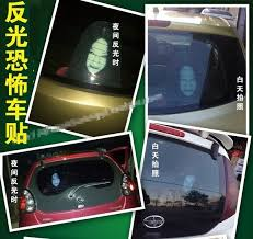 Creepy Reflective Car Decals Can Terrify High Beamers Into Accidents Rear Window Decals Rear Window Family Decals