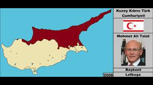 Kuzey Kıbrıs Türk Cumhuriyeti Kuruluştan Günümüze (Harita) - YouTube