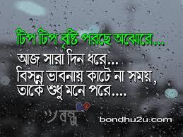 sad sms life sad msg for friend