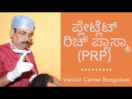 prp hair loss treatment in bangalore