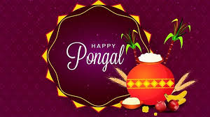 iniya pongal valthukkal happy pongal wishes in tamil telugu
