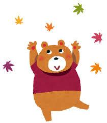 紅葉のイラスト「クマ」   かわいいフリー素材集 いらすとや