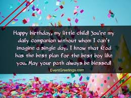 cute birthday wishes for kids lots of love