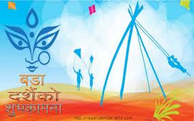 happy dashain wishes in i com