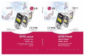 LG G3100 Owner's manual