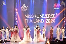 Miss Universe Thailand 2020 crown unveiled