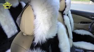 sheepskin baby car seat covers uk strap