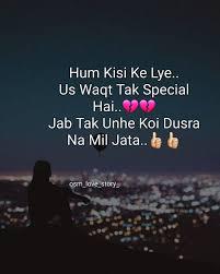hindi sad status for whatsapp