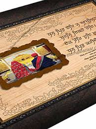customized sikh gifts home decor
