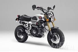 honda concept motorcycles 44th tokyo