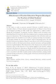 pdf effectiveness of teacher education