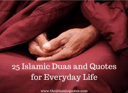 most powerful islamic duas every muslim should know